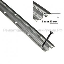 Профіль маячковий для штукатурки 6 і 10 мм