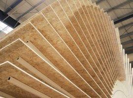 Різновиди плит і листів для обшивки стін, підлоги і стелі