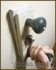 Ручна машинка для шліфування