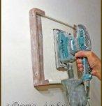 шліфування стіни