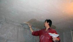 Вирівнювання стелі Ротбанда: особливості проведення робіт